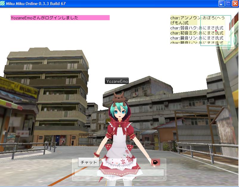 Deviantart hatsune miku wattpad user mmd tda jacket png download.