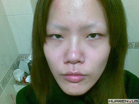 Ugly asian girl