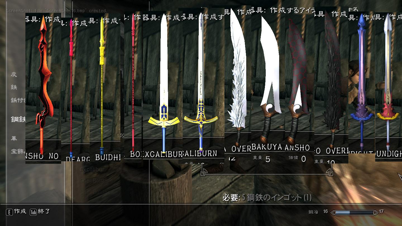 jp/ - Otaku Culture - Search: skyrim, offset: 552