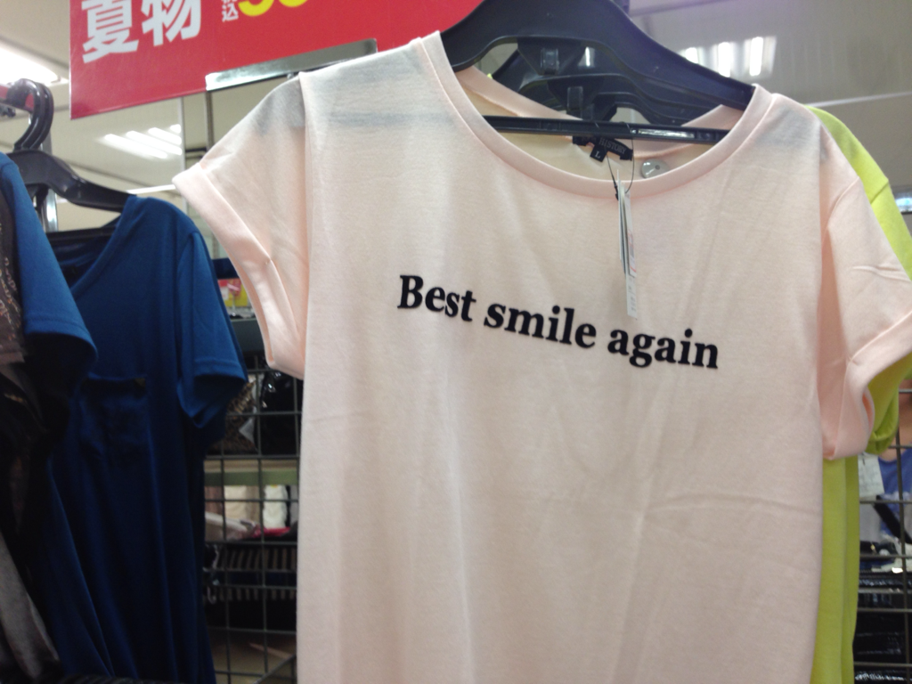 d51f36cd Funny Japanese T Shirts Engrish