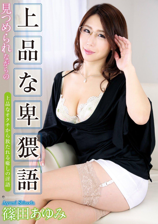 Akbs-001 Porn jp/ - otaku culture