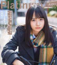 jp/ - Otaku Culture - Search: , offset: 8016