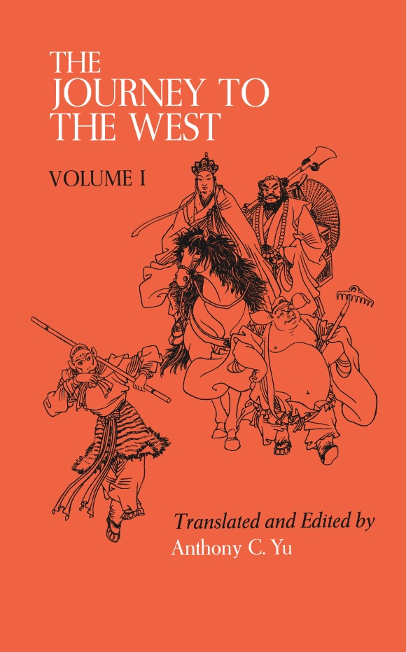 journey to the west essay