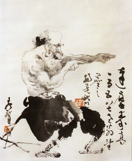 the influence of buddhism in chinese martial The strong influence of both the chinese world and the buddhist tradition, primarily in its chinese variant (hanchuan fojiao 漢傳佛教), martial that buddhist violence should not be understood merely as having resulted from an alleged (moral) decline in chinese buddhism rather, it can be.