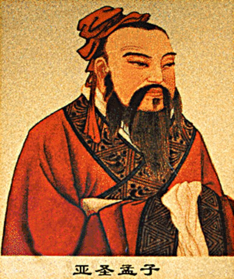 a history of chinese traditions of confucianism and taoism Taoism and confucianism — ancient philosophies they have led china through the peaks and valleys of its vast history in traditional chinese philosophy.