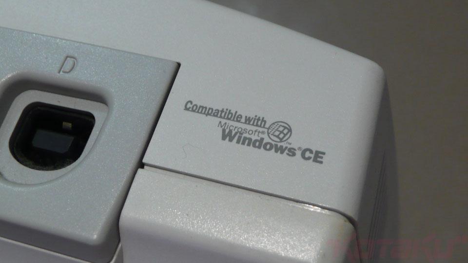Dreamcast emulator for windows vista staffgiga.