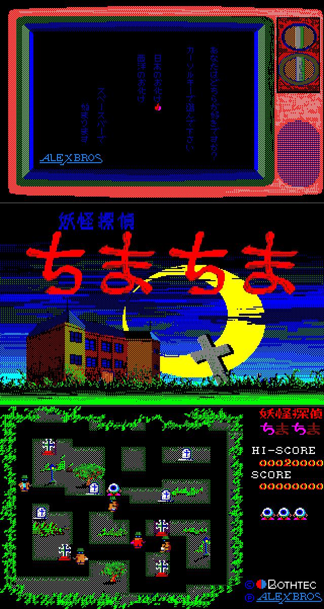 vr/ - Retro Games